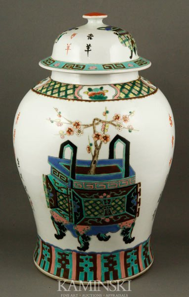 8004: Chinese Covered Ginger Jar