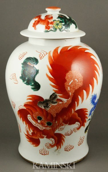 8005: Chinese Covered Ginger Jar