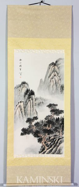 8008: 20th C. Chinese Scroll Painting, Signed Ru Yun