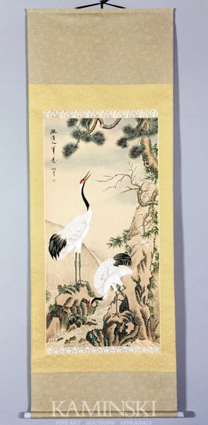 8009: 20th C. Chinese Scroll Painting, Signed Ru Yun