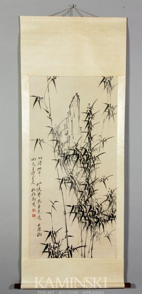 8010: Chinese Scroll Painting