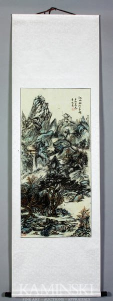 8017: Chinese Scroll Painting