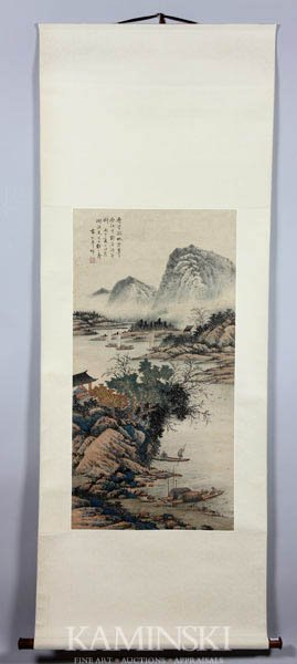 8020: 20th C. Chinese Painting, Attr. Yuan Song Nian