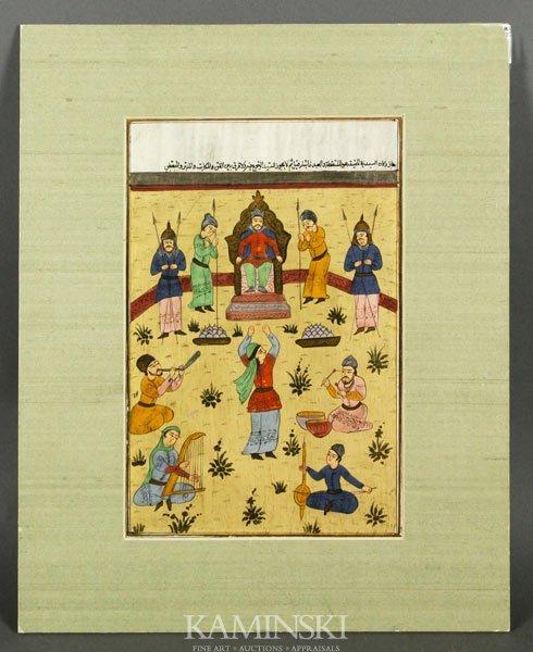 9010: Persian Antique Painting
