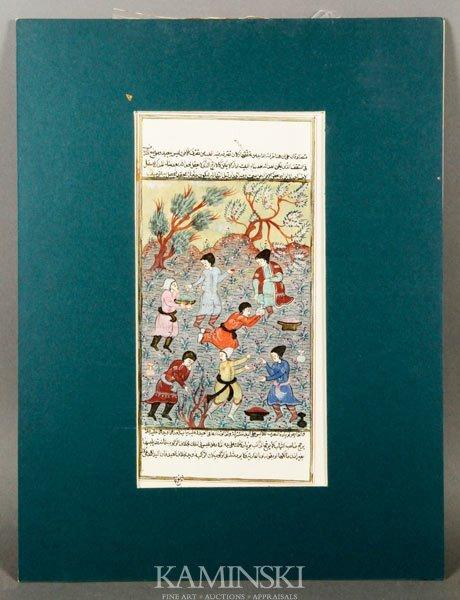 9011: Persian Antique Painting