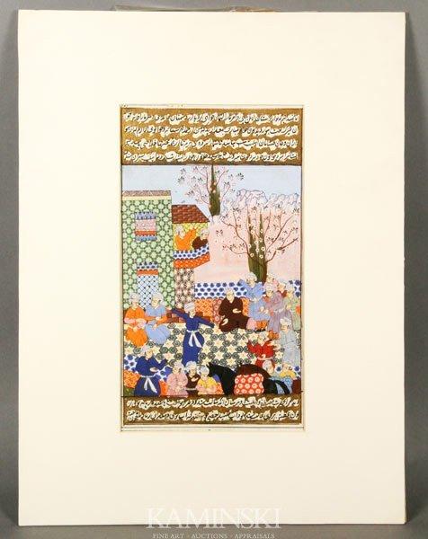9012: Persian Antique Painting