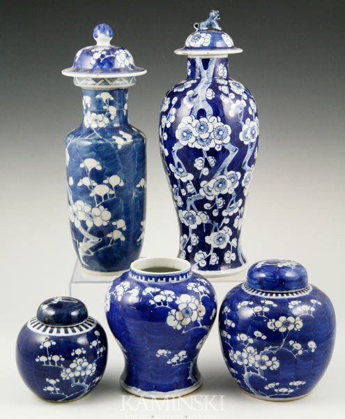 9014: 5 Chinese Vases and Jars