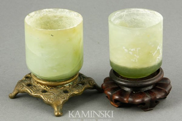 9019: 2 Chinese Jade Cups