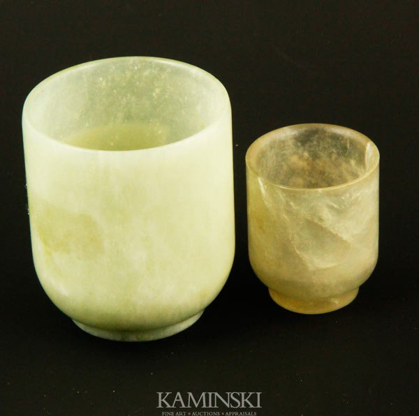 9020: 2 Chinese Jade Cups