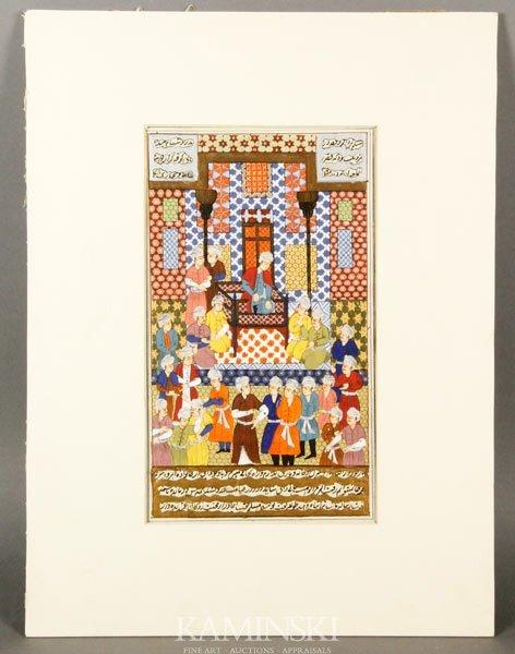 9024: Persian Antique Painting