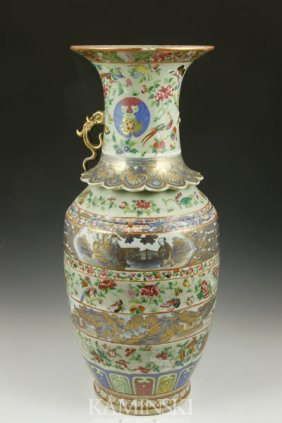 3024: Chinese Celadon Vase