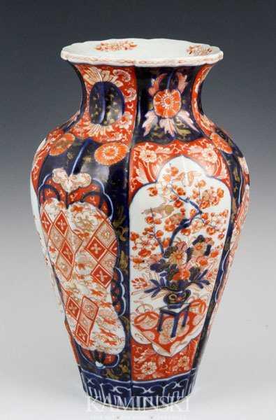 5222 Japanese Imari Vase