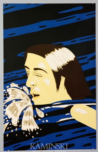 """6020: Katz, """"Olympic Swimmer"""", Lithograph"""