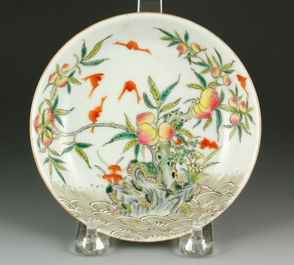 7007: Chinese Famille Rose Tray