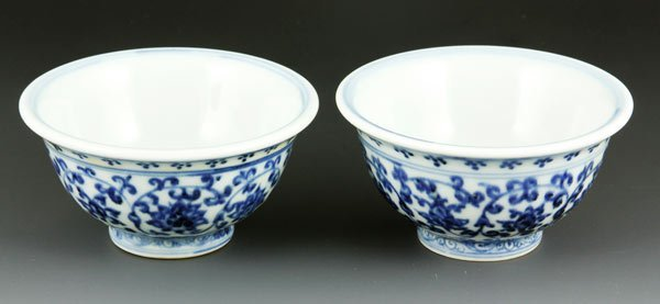 7022: Chinese Pair of Blue and White Cups