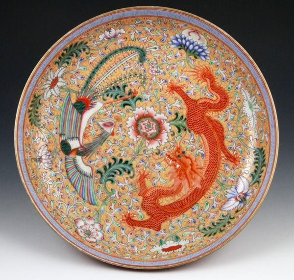 7023: Chinese Famille Rose Plate