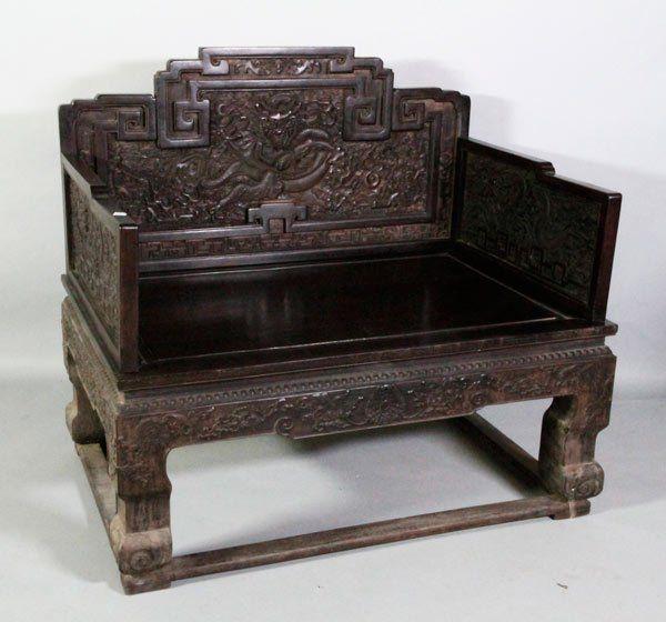 Chinese Zitan Throne