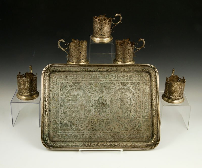 Persian Tray with Cup Holders