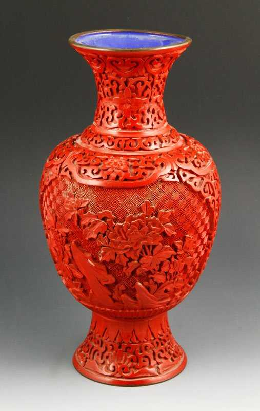 20th C Chinese Cinnabar Vase