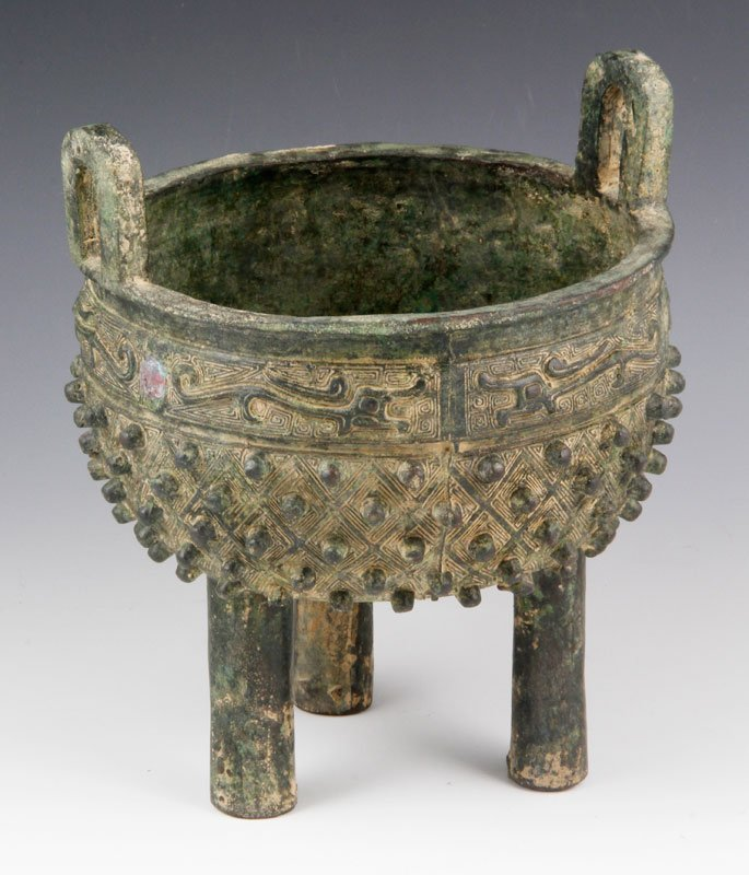 Chinese Song Bronze Censer