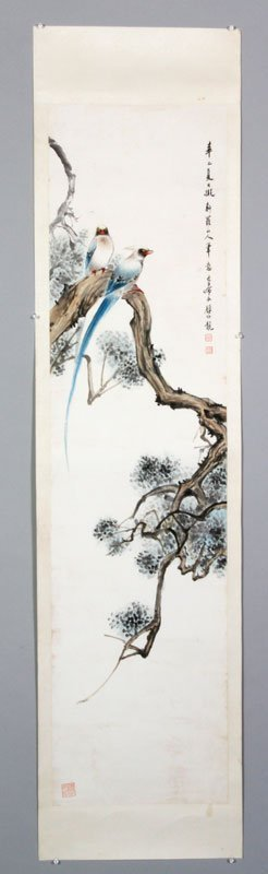 Chinese 18th/19th C. Watercolor Painting