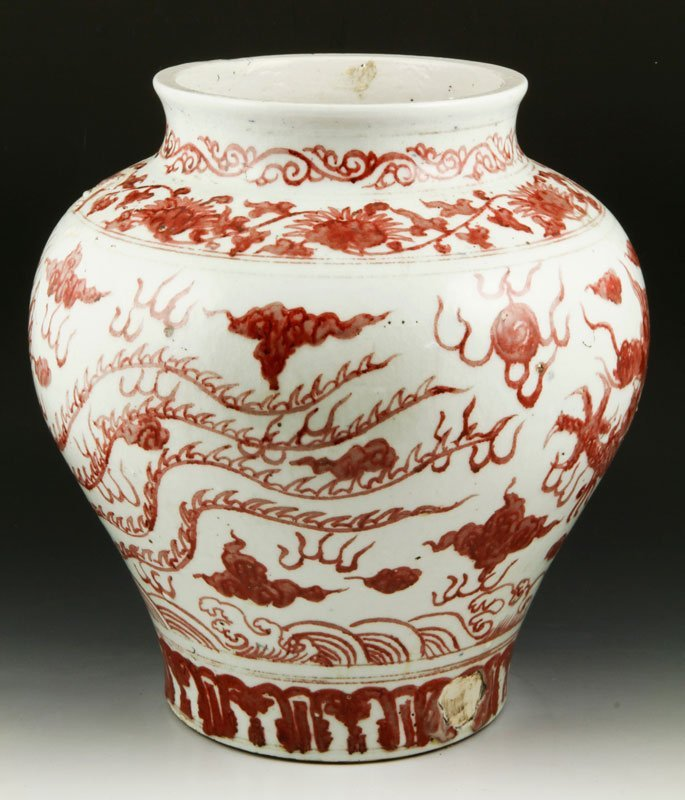Chinese Red Glazed Jar