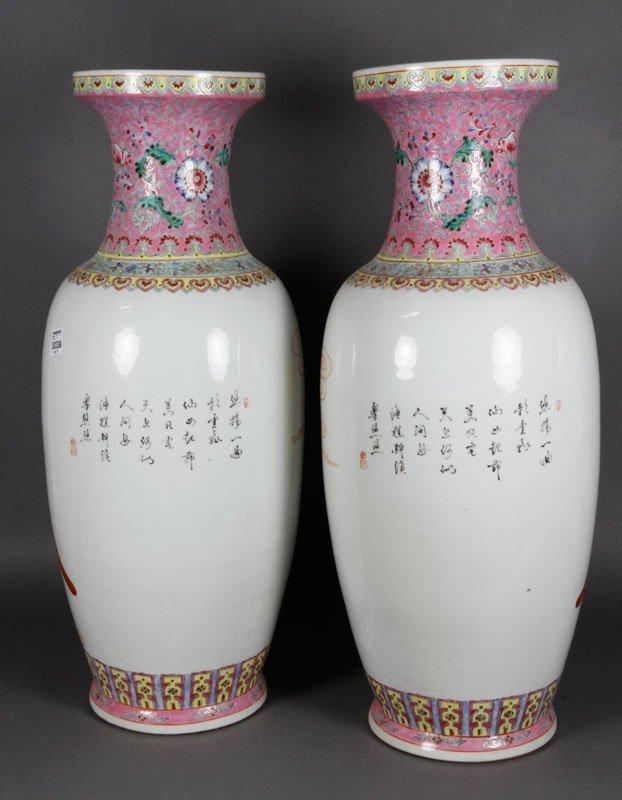 Chinese Republic Period Vases - 4