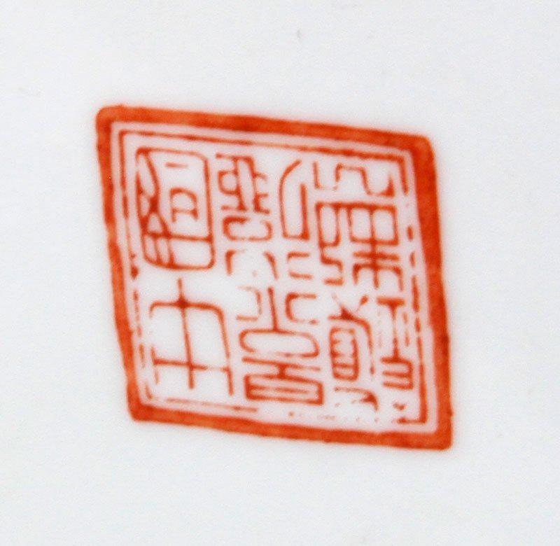 Chinese Republic Period Vases - 7