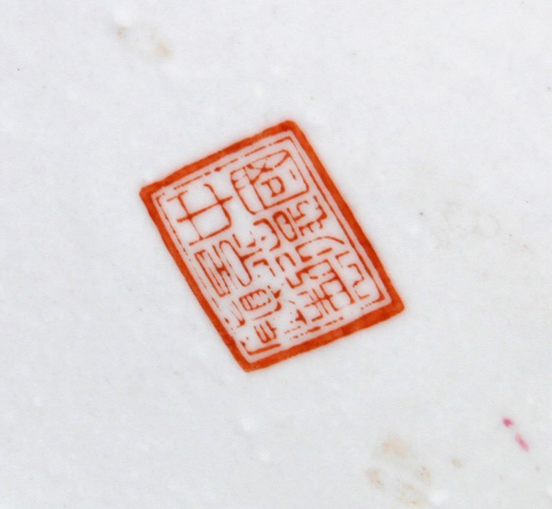 Chinese Republic Period Vases - 8