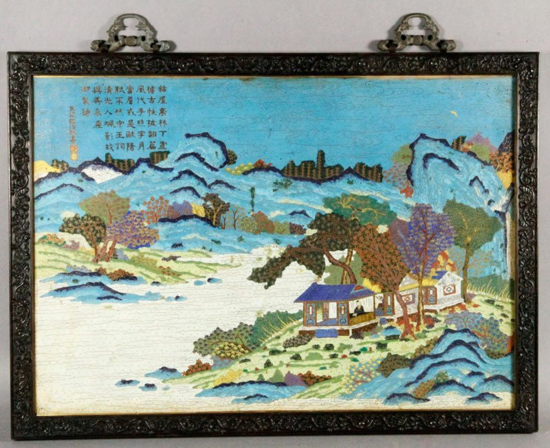 Chinese 18th C. Cloisonne Plaque