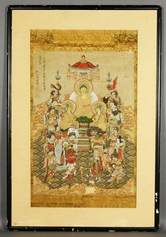 Chinese 18th C. Watercolor
