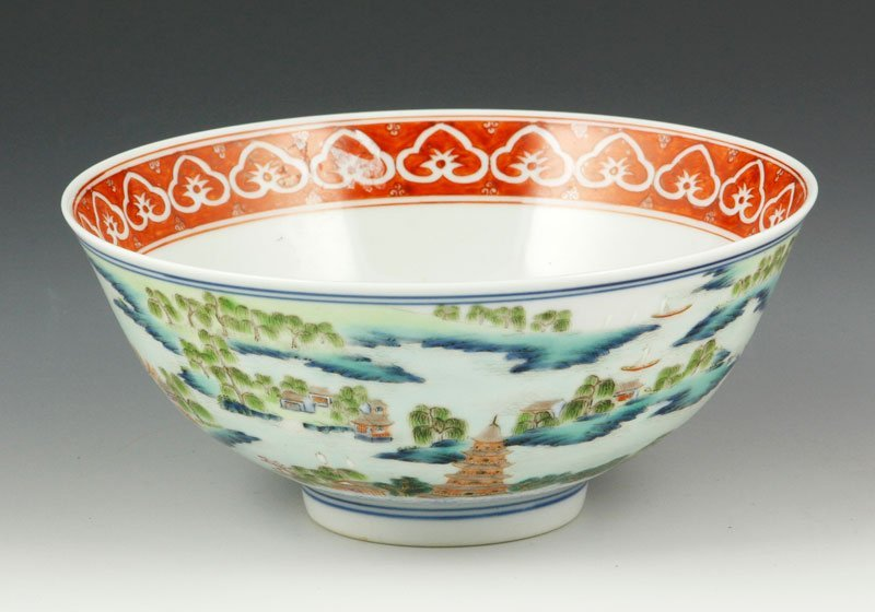 Chinese 19th C. Famille Rose Bowl