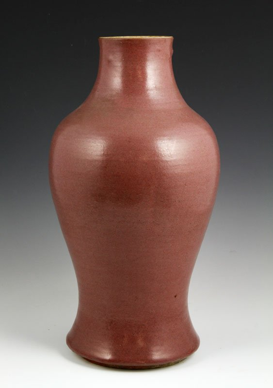 18th C. Chinese Vase