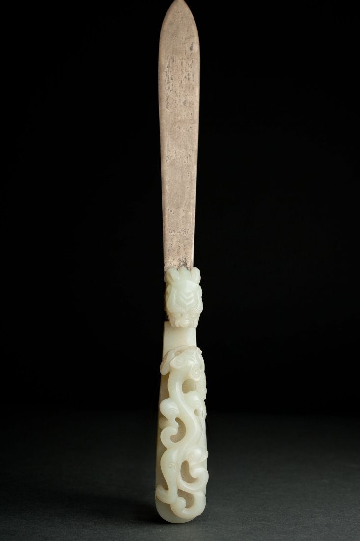 Large White Jade Mounted Belt Hook. Qing (1644-1911)
