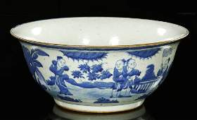 Chinese Republic Period Blue and White Bowl