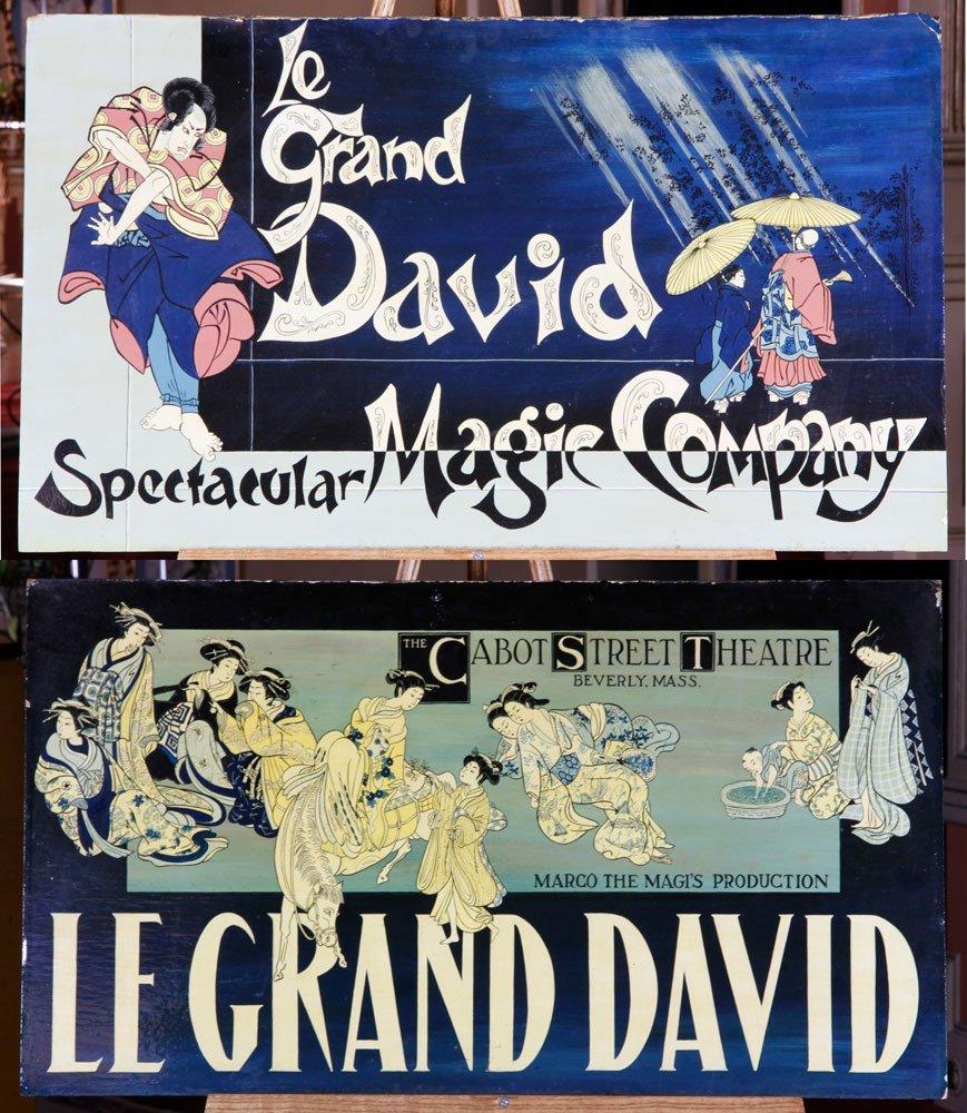 2 Cabot St Cinema Theatre Lobby Panels