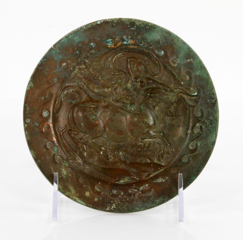 Manship Bronze Bowl