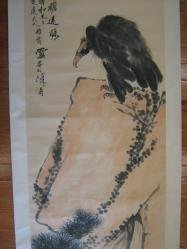 Pan Tian Shou,  Chinese Watercolor Painting