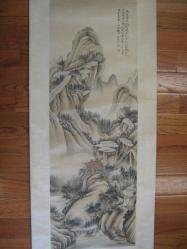 Wu Hujan, Chinese Watercolor Painting