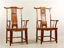 Pr. Chinese Huanghuali Wood Armchairs