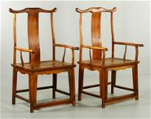 Pr. Chinese Huanghuali Wood Chairs