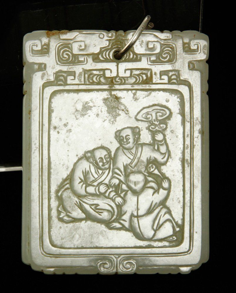 Chinese 18th C. Carved White Jade Pendant
