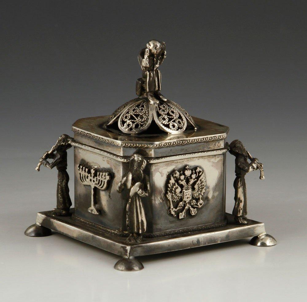 19th C. Judaica Silver Spice Box