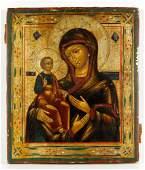 19th20th C Russian Icon