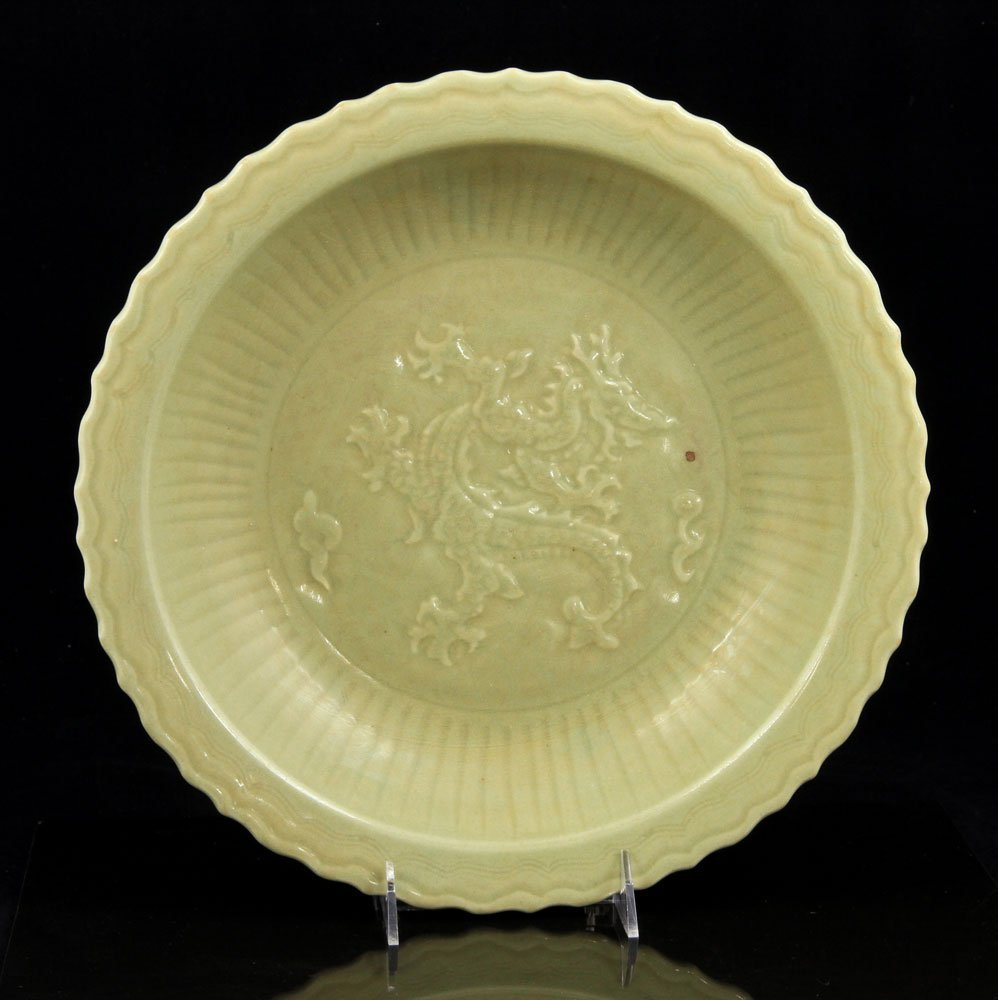 Chinese Ming Dynasty Longquan Porcelain Plate