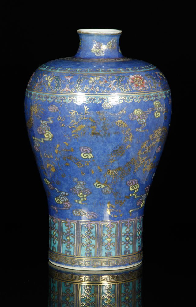 Chinese Qing Dynasty Blue Glazed Mei Vase