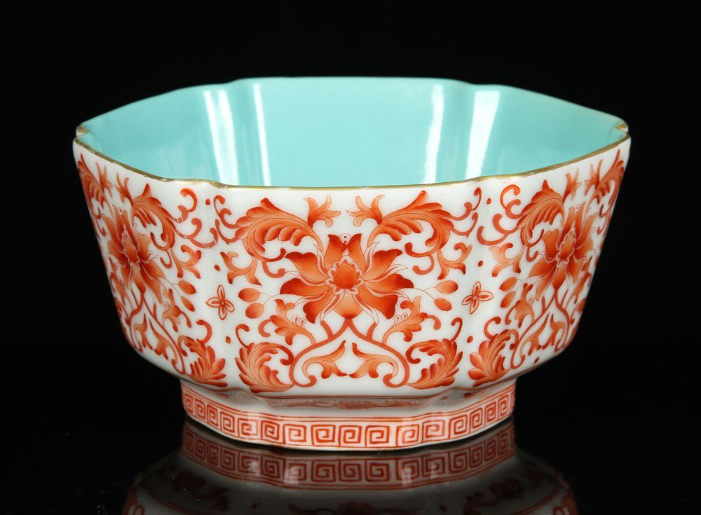 Chinese Famille Rose Bowl, Porcelain