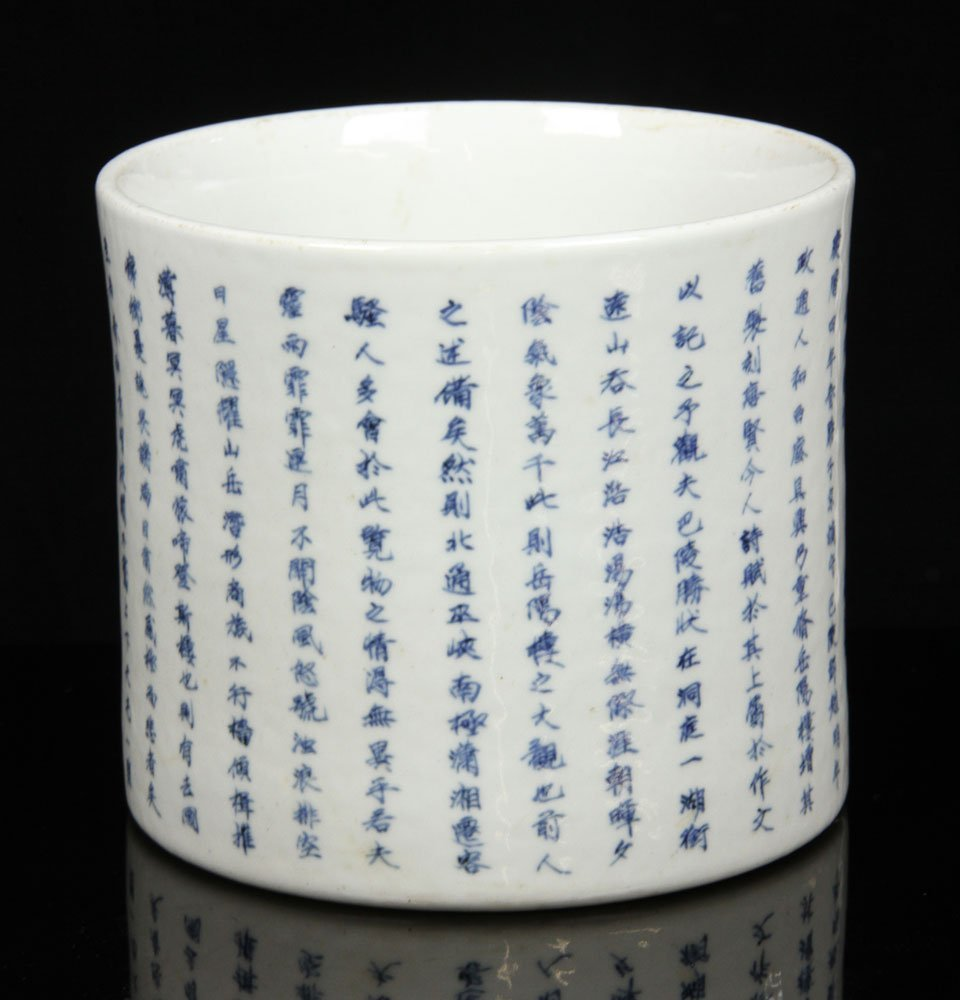 Later 19th C. Chinese Blue and White Brush Pot,