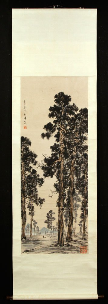 Chinese Scroll Painting, W/C