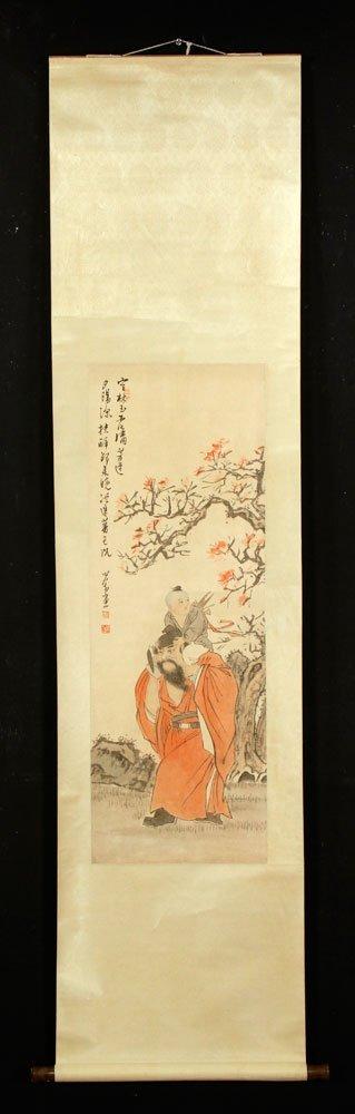 Chinese Painting of Zhong Kui, W/C